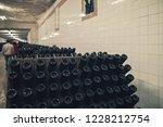 bottles of wine in the wine...   Shutterstock . vector #1228212754