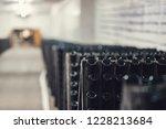 bottles of wine in the wine...   Shutterstock . vector #1228213684