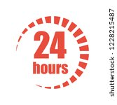 works round the clock 24 hours. ... | Shutterstock .eps vector #1228215487