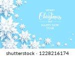 blue bright card | Shutterstock .eps vector #1228216174