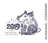 chinese zodiac sign year of pig.... | Shutterstock .eps vector #1228263604