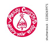 merry christmas   happy new... | Shutterstock .eps vector #1228265971