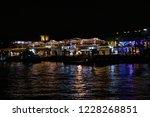 bangkok  thailand   july 15 ... | Shutterstock . vector #1228268851