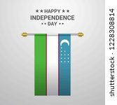 uzbekistan independence day...   Shutterstock .eps vector #1228308814
