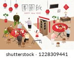 lunar year family gathering in... | Shutterstock . vector #1228309441