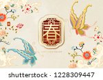 elegant lunar year design with... | Shutterstock . vector #1228309447
