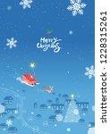 merry christmas landscape  ... | Shutterstock .eps vector #1228315261