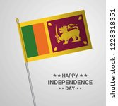 sri lanka independence day... | Shutterstock .eps vector #1228318351