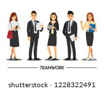 business people teamwork ... | Shutterstock .eps vector #1228322491