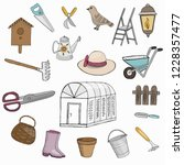 vector illustration set. garden ... | Shutterstock .eps vector #1228357477