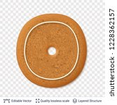 gingerbread letter o symbol... | Shutterstock .eps vector #1228362157