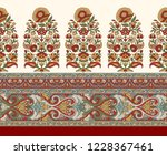 seamless traditional indian... | Shutterstock . vector #1228367461