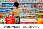 bangkok  thailand   nov 10 ... | Shutterstock . vector #1228397917
