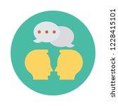 discussion   dialog   bubble   | Shutterstock .eps vector #1228415101