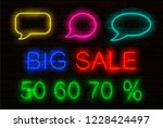 set of neon signs with luminous ... | Shutterstock .eps vector #1228424497