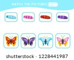 matching children educational... | Shutterstock .eps vector #1228441987