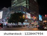 shanghai  china  september 26 ... | Shutterstock . vector #1228447954