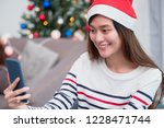 asia smile woman take selfie... | Shutterstock . vector #1228471744
