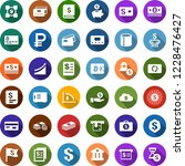 color back flat icon set  ... | Shutterstock .eps vector #1228476427