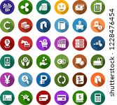 color back flat icon set  ... | Shutterstock .eps vector #1228476454