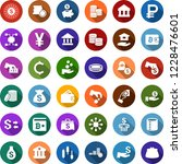 color back flat icon set  ... | Shutterstock .eps vector #1228476601
