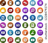 color back flat icon set  ... | Shutterstock .eps vector #1228479274