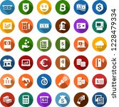 color back flat icon set  ... | Shutterstock .eps vector #1228479334