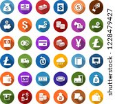 color back flat icon set  ... | Shutterstock .eps vector #1228479427