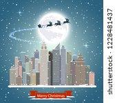 city new year's landscape   Shutterstock .eps vector #1228481437