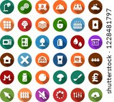 color back flat icon set   milk ... | Shutterstock .eps vector #1228481797