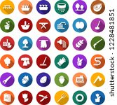 color back flat icon set  ... | Shutterstock .eps vector #1228481851