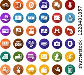 color back flat icon set  ... | Shutterstock .eps vector #1228481857