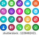 round color solid flat icon set ... | Shutterstock .eps vector #1228482421