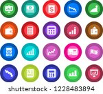 round color solid flat icon set ... | Shutterstock .eps vector #1228483894