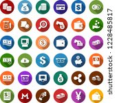 color back flat icon set  ... | Shutterstock .eps vector #1228485817