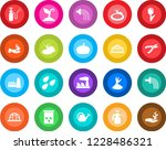 round color solid flat icon set ... | Shutterstock .eps vector #1228486321