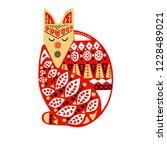 wood fox with handmade ornament.... | Shutterstock .eps vector #1228489021