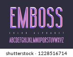 emboss color font. colorful... | Shutterstock .eps vector #1228516714