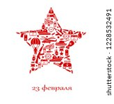 defender  of the red star... | Shutterstock .eps vector #1228532491