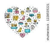 animal shelter logo design...   Shutterstock .eps vector #1228535221