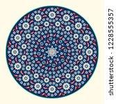 floral pattern for your design. ... | Shutterstock .eps vector #1228555357
