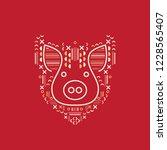 pig symbol design   line art...   Shutterstock .eps vector #1228565407