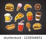 vector illustration. set of... | Shutterstock .eps vector #1228568851