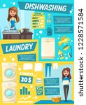 laundry and kitchen dishwashing ... | Shutterstock .eps vector #1228571584