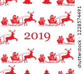 christmas and happy new year... | Shutterstock .eps vector #1228574491