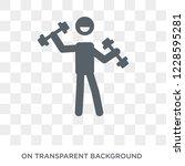 exercising icon. trendy flat...   Shutterstock .eps vector #1228595281