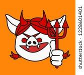 evil devil pig woman with horns ... | Shutterstock .eps vector #1228601401
