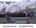coal fossil fuel power plant... | Shutterstock . vector #1228647634