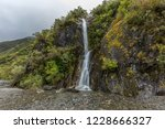 hiking to the franz josef... | Shutterstock . vector #1228666327