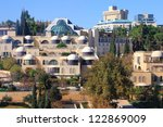 View of modern Jerusalem from the Old City of Jerusalem's wall. Israel - stock photo